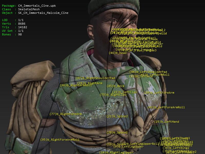 UE Viewer | Gildor's Homepage